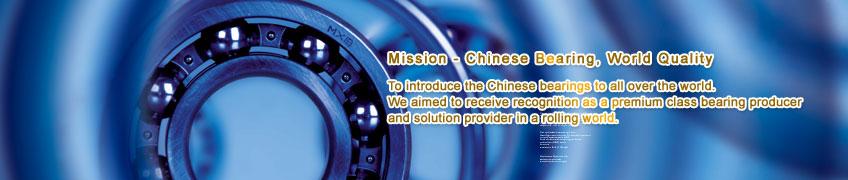 Zhejiang Mingxing Bearing Co Ltd